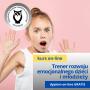 Trener rozwoju emocjonalnego dzieci i młodzieży z elementami socjoterapii i psychoterapii - kurs online