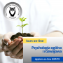 Podstawy psychologii ogólnej i rozwojowej z elementami wczesnego wspomagania rozwoju dziecka - kurs online